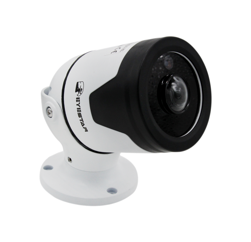 1.0 MP IR Bullet Network Camera